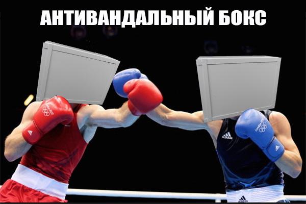 Антивандальные ящики на складе в Киеве